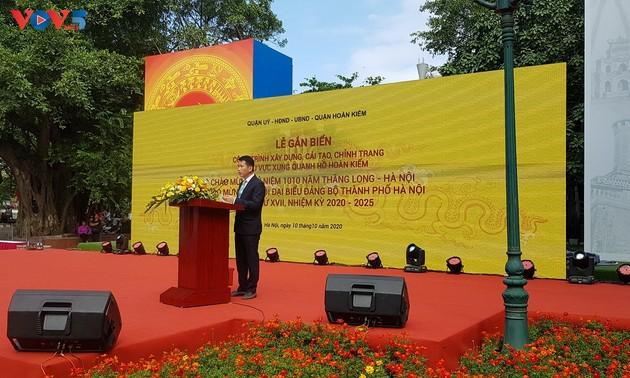 Во вьетнамской столице проходят значимые мероприятия в честь 1010-летия со дня основания Тханглонг-Ханой