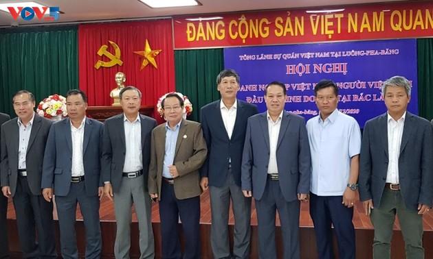 """Hội nghị """"Gặp gỡ doanh nghiệp Việt Nam, người Việt Nam đầu tư, kinh doanh tại Bắc Lào"""""""