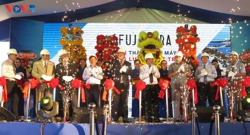越南政府副总理张和平出席平定滕原太阳能发电厂竣工仪式 - ảnh 1