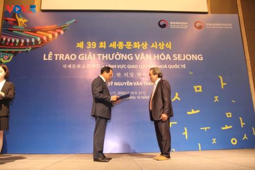 Người Việt Nam đầu tiên nhận giải thưởng văn hóa Hàn Quốc Sejong - ảnh 1