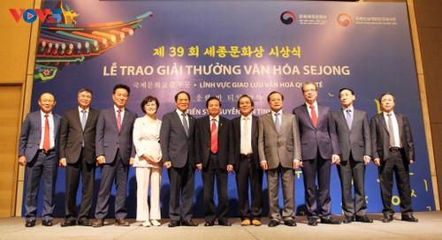 Người Việt Nam đầu tiên nhận giải thưởng văn hóa Hàn Quốc Sejong - ảnh 4
