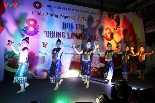 Nhiều hoạt động ý nghĩa của Hội phụ nữ Việt Nam tại Malaysia và Lào   - ảnh 1