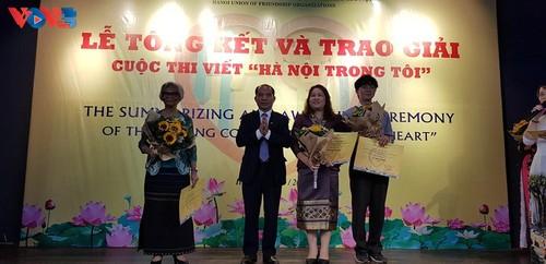 """Promueven el amor de los extranjeros hacia Hanói a través del concurso de escritura """"Hanói en mí"""" - ảnh 2"""