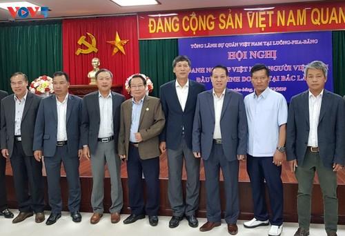 """Hội nghị """"Gặp gỡ doanh nghiệp Việt Nam, người Việt Nam đầu tư, kinh doanh tại Bắc Lào"""" - ảnh 2"""