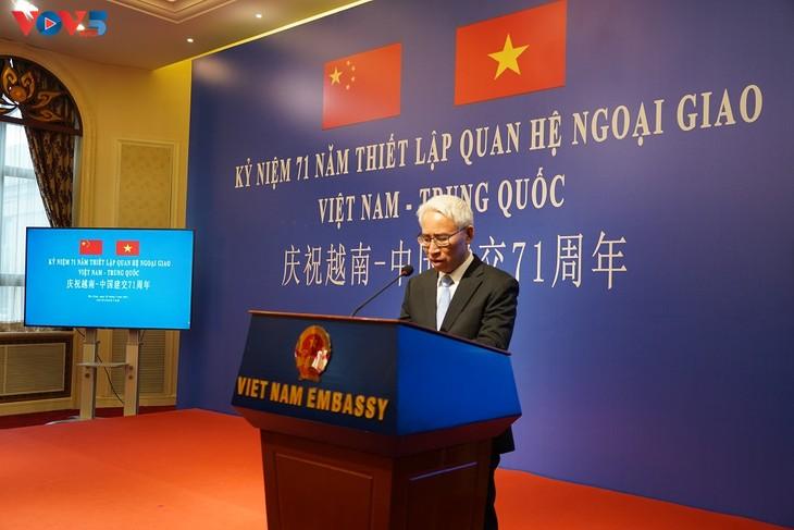 Upacara Peringatan 71 Tahun Jalinan Hubungan Diplomatik Vietnam-Tiongkok - ảnh 1