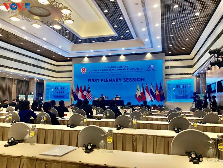 AIPA総会、ASEAN共同体構築を促進  - ảnh 1