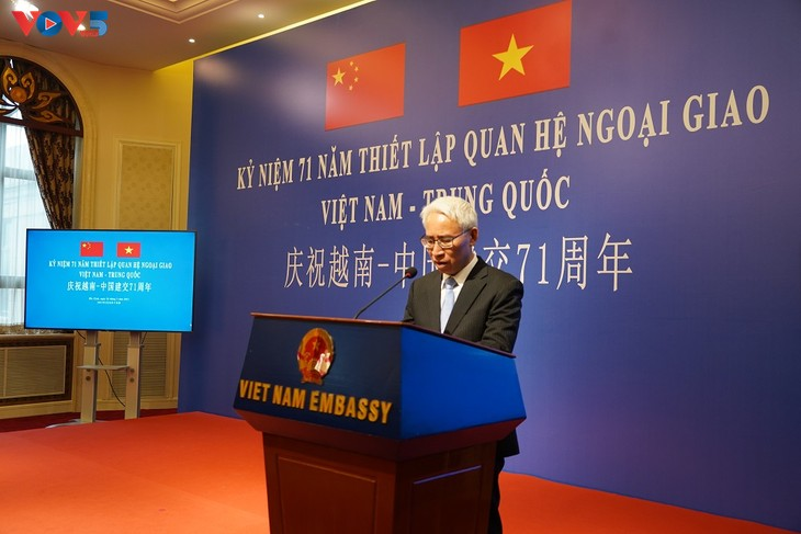 71 years of Vietnam-China diplomatic relations celebrated in Beijing - ảnh 1