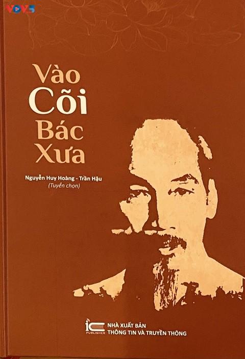 """""""Vào cõi Bác xưa"""" nhân 110 năm Chủ tịch Hồ Chí Minh ra đi tìm đường cứu nước từ Bến cảng Nhà Rồng - ảnh 1"""