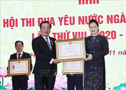 Líder del Legislativo de Vietnam asiste al VIII Congreso de Emulación Patriótica del sector bancario - ảnh 1