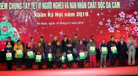 Recaudan fondos para los necesitados en Ha Nam en ocasión del Tet 2019  - ảnh 1