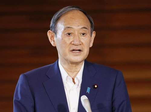 Japan to convene its parliament to elect new Prime Minister - ảnh 1