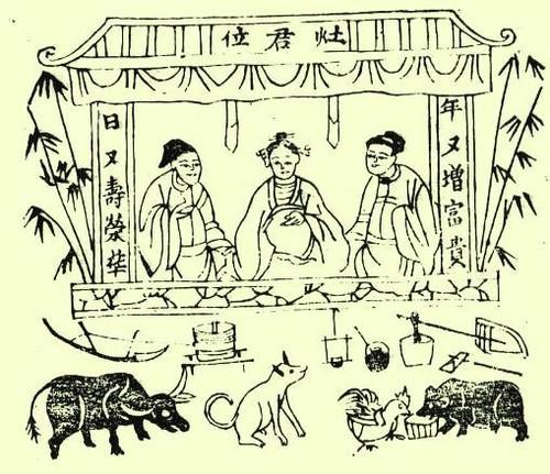 Le culte du génie du Foyer - une fête traditionnelle en décembre des Vietnamiens - ảnh 3