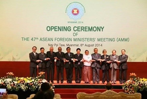 Faire de l'ASEAN une entité puissante et autonome - ảnh 1
