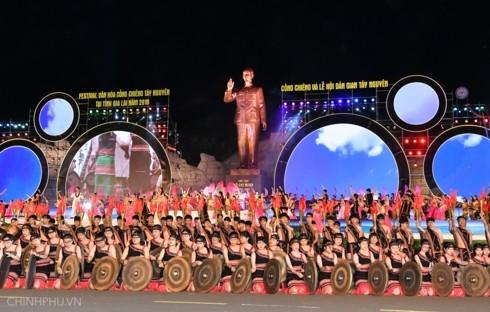 Festival Budaya Gong dan Bonang daerah Tay Nguyen 2018 - ảnh 1