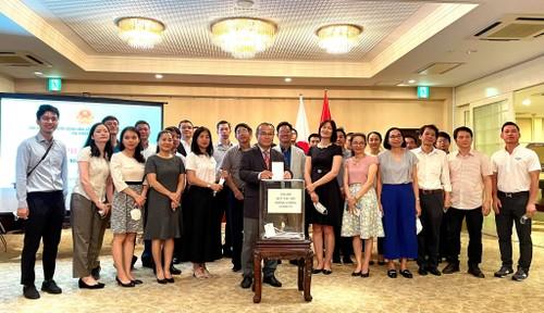 駐日ベトナム大使館、COVID-19ワクチン基金への寄付運動を発動 - ảnh 1