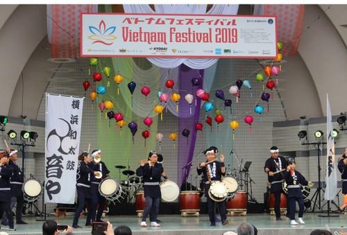 Việt Nam - Nhật Bản, giá trị cốt lõi là sự đồng điệu - ảnh 3