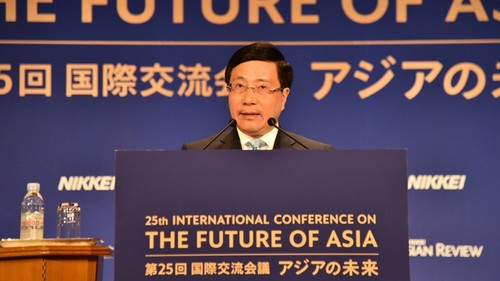 Le Vietnam plaide pour le respect du droit international et la promotion des partenariats - ảnh 1