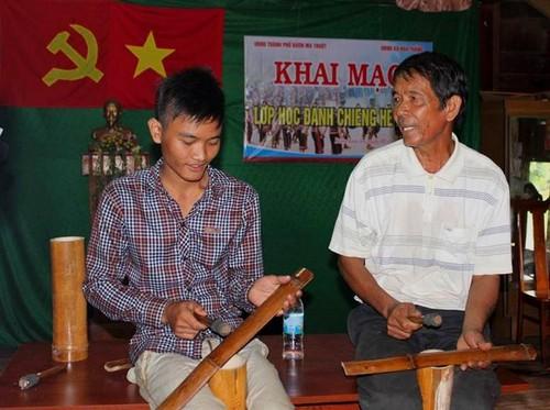 Comment la province de Dak Lak préserve-t-elle ses gongs? - ảnh 2
