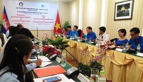 Thanh niên Việt Nam - Campuchia: Tăng cường các hoạt động hợp tác - ảnh 2