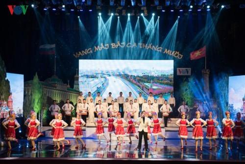 Những giai điệu Việt - Nga - ảnh 1