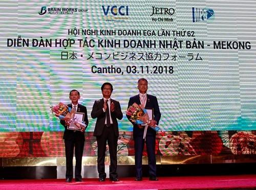 Diễn đàn hợp tác kinh doanh Nhật Bản – Mekong - ảnh 1