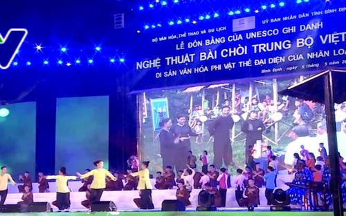 """Lễ đón bằng UNESCO ghi danh """"Nghệ thuật Bài Chòi Trung bộ Việt Nam"""" là Di sản văn hóa phi vật thể đại diện của nhân loại - ảnh 1"""