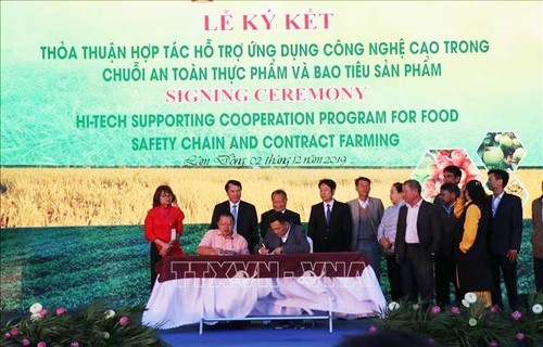 Bế mạc Chương trình gặp gỡ hữu nghị nông dân ba nước Việt Nam - Lào – Campuchia - ảnh 1