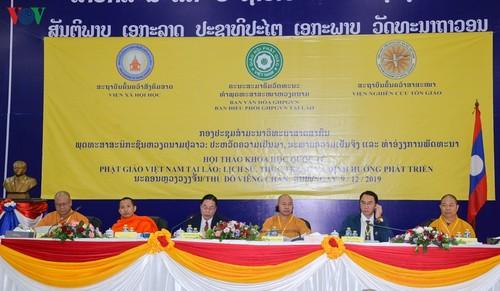 """Hội thảo """"Phật giáo Việt Nam tại Lào: Lịch sử, thực trạng và định hướng phát triển"""" - ảnh 1"""