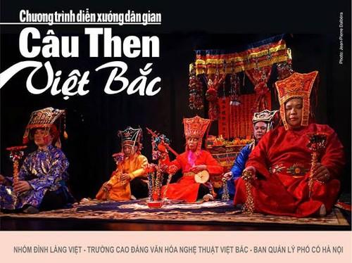Lan tỏa vẻ đẹp của nghi lễ thực hành Then - ảnh 4