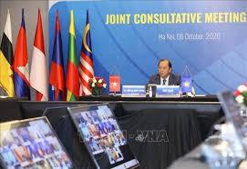 Hội nghị cấp cao ASEAN lần thứ 37 sẽ tổ chức trực tuyến vào tháng 11 tới - ảnh 1