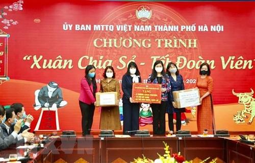 """Chương trình """"Xuân chia sẻ - Tết đoàn viên"""" và phát động ủng hộ quỹ """"Vì biển, đảo Việt Nam"""" năm 2021 - ảnh 1"""