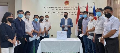 Cộng đồng người Việt ở nước ngoài chung tay ủng hộ Quỹ vaccine phòng, chống COVID-19 - ảnh 1