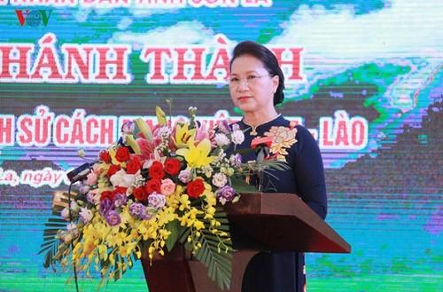 Việt - Lào: Mối quan hệ thủy chung, trong sáng, vững bền - ảnh 1