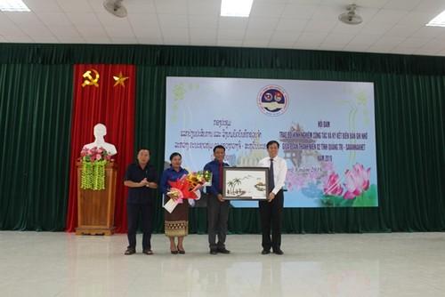 Trao đổi kinh nghiệm công tác Đoàn giữa tỉnh Quảng Trị và Savannakhet (Lào) - ảnh 1