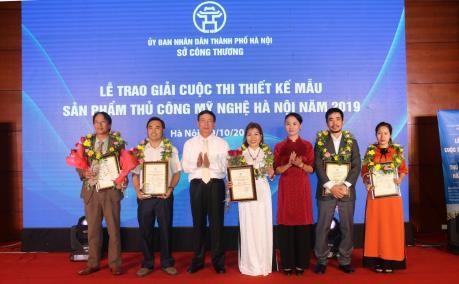 Hà Nội trao 73 giải thưởng cho Thiết kế mẫu sản phẩm thủ công mỹ nghệ năm 2019 - ảnh 1