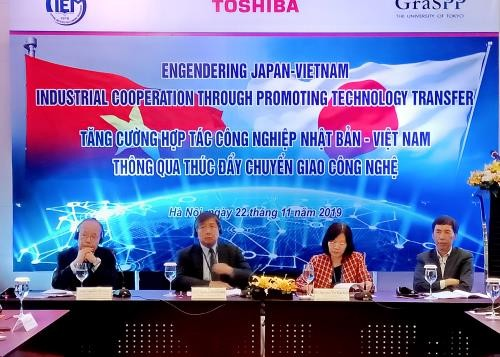 Tăng cường hợp tác chuyển giao công nghệ giữa Nhật Bản - Việt Nam  - ảnh 1