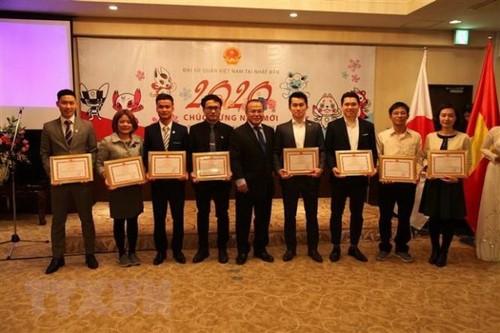 Cộng đồng người Việt ở Nhật Bản gặp mặt mừng Xuân Canh Tý 2020 - ảnh 2