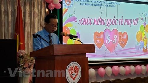 Hội Khmer-Việt Nam tại Campuchia công bố thành lập Quỹ hỗ trợ Phụ nữ Phát triển  - ảnh 1