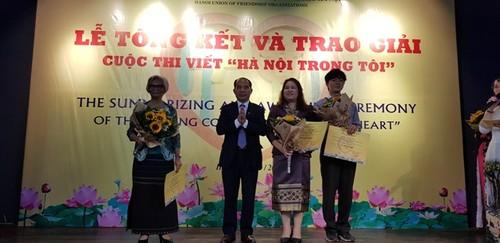 Lan tỏa tình yêu Hà Nội tới người nước ngoài qua cuộc thi viết Hà Nội trong tôi - ảnh 3