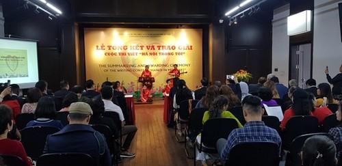 Lan tỏa tình yêu Hà Nội tới người nước ngoài qua cuộc thi viết Hà Nội trong tôi - ảnh 4