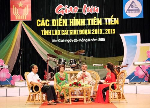 Nguyen Thi Hien, una maestra dedicada a labores de caridad  - ảnh 2