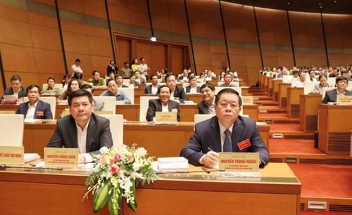 Les technologies de l'information facilitent l'accès à la Résolution du 13e Congrès du Parti - ảnh 1