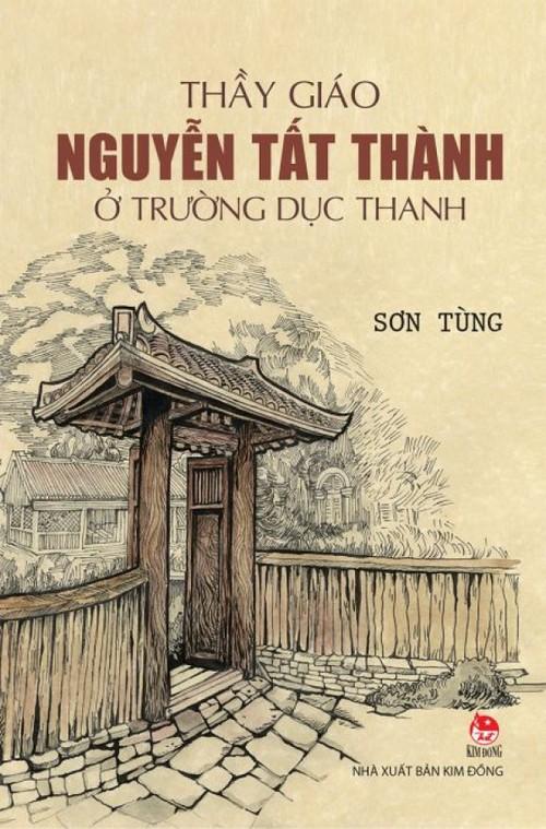 Son Tùng, l'écrivain le plus connu sur Hô Chi Minh - ảnh 3