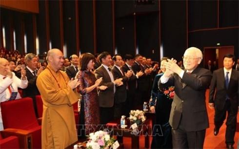 Tổng Bí thư, Chủ tịch nước Nguyễn Phú Trọng dự chương trình Xuân Quê hương - ảnh 2