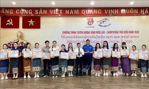 Tuyên dương sinh viên Lào – Campuchia tiêu biểu năm 2020 - ảnh 1