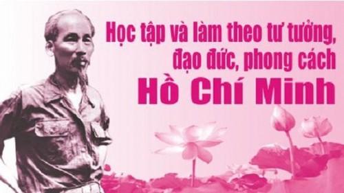 Bộ Chính trị nêu 7 yêu cầu nhằm tiếp tục thực hiện Chỉ thị 05, học tập và làm theo tấm gương đạo đức Hồ Chí Minh - ảnh 1