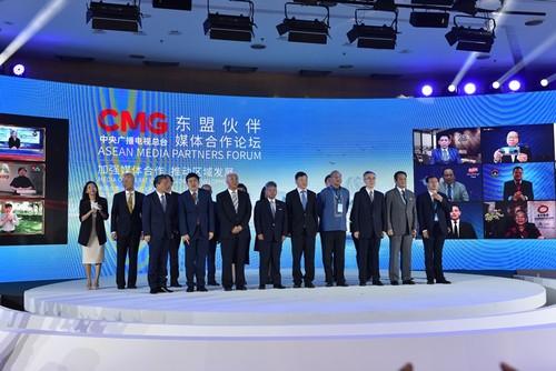 Tăng cường hợp tác truyền thông giữa ASEAN và Trung Quốc - ảnh 1