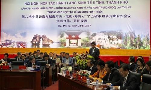 Hợp tác hành lang kinh tế 5 tỉnh, thành phố của Việt Nam và Trung Quốc  - ảnh 1