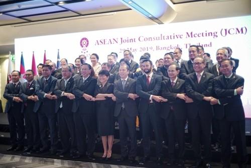 Hội nghị Tham vấn chung ASEAN và Hội nghị Quan chức Cao cấp ASEAN - ảnh 1