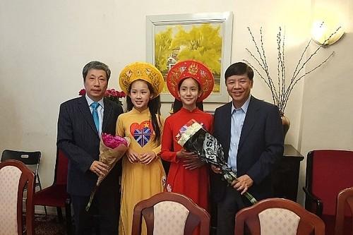 Thứ trưởng Ngoại giao Nguyễn Quốc Cường thăm và làm việc tại Vương quốc Anh    - ảnh 2